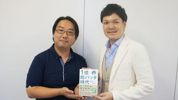 やりたいことをやるために、一流のキャリアを捨てられますか? 【矢島雅弘の「本が好きっ!」】