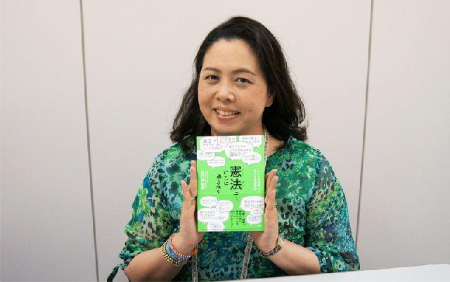 大阪大学で「日本国憲法」講義が大人気 「恋愛相談」受ける担当講師の狙い