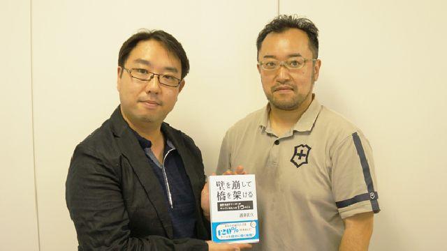 部下と上司を隔てる「壁」は小手先だけでは崩れない 【矢島雅弘の「本が好きっ!」】