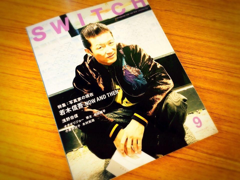 写真家も驚いた、俳優・瑛太が語る「被写体のテンションをあげる方法」