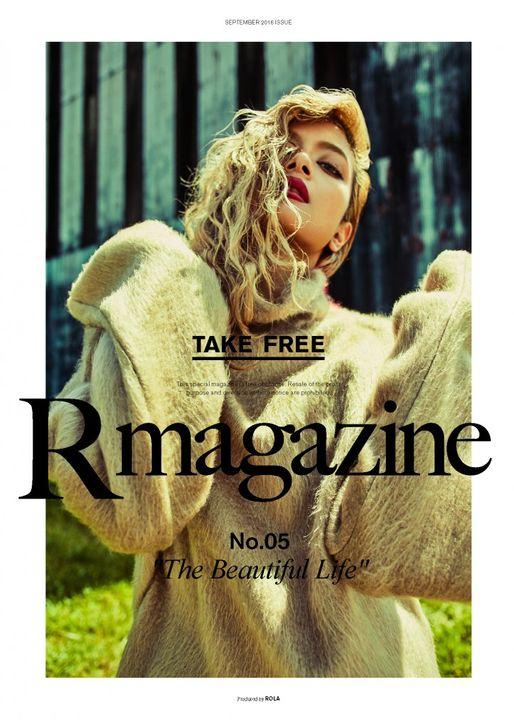 ローラが編集長を務める『R magazine』配布開始 フリー誌のクオリティを超えていると反響広がる