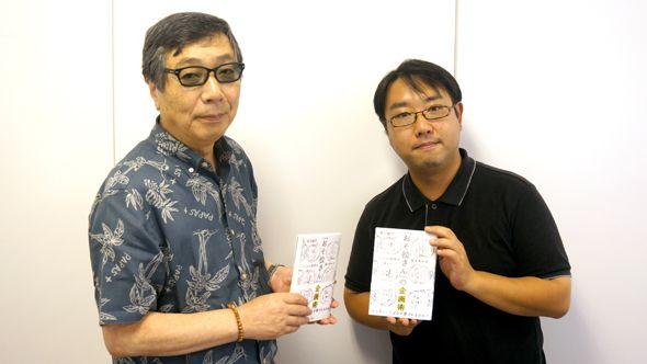 業界の大御所に聞く「アニメビジネスの可能性」 【矢島雅弘の「本が好きっ!」】