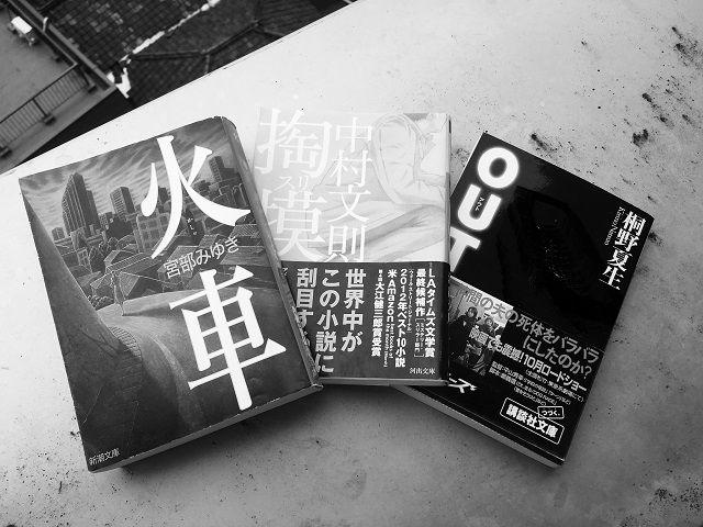 海外で注目される「村上春樹以外」の日本人作家
