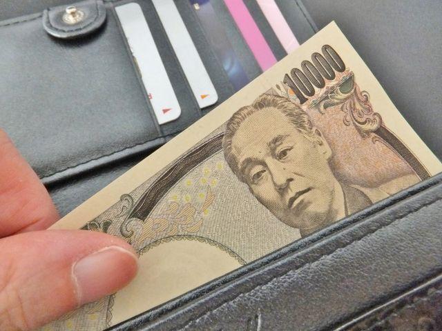 「できるだけ多くを貯金」はNG お金が貯まらない女性がハマる7つの悪習慣
