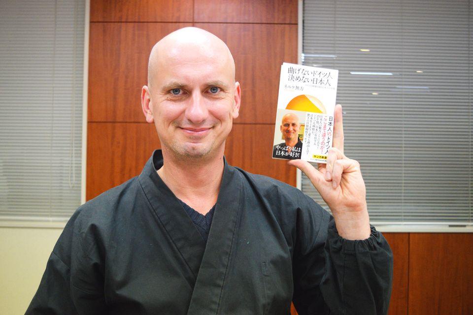 「日本人はもう少し喧嘩をすべき」 在住26年ドイツ人禅僧が見た日本