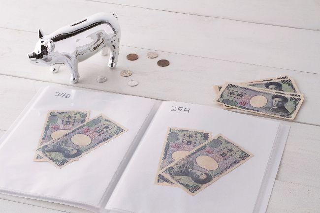 ファイナンシャルプランナーが教える 月4万円浮くやりくり術