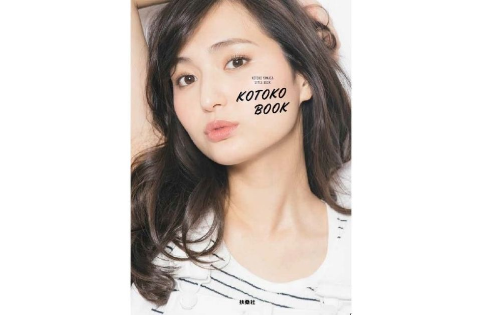 「和製ミランダ・カー」山賀琴子の美しさのカギは朝にあり!? 美貌を保つための6つの「美容習慣」を公開