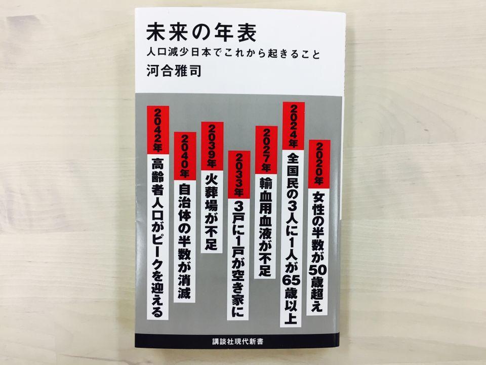 """日本を待ち受ける""""オリンピック後の地獄"""" 労働者を直撃する「2021年問題」とは"""