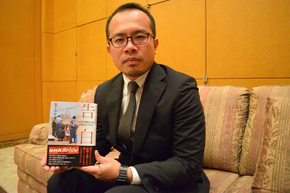 """""""ふつう""""の日本人警察官が命を落とした。1993年、カンボジアとPKOの現実"""