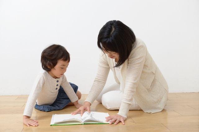 「やる気スイッチ」は遺伝する!頭のいい子を育てるために親がやるべきこととは