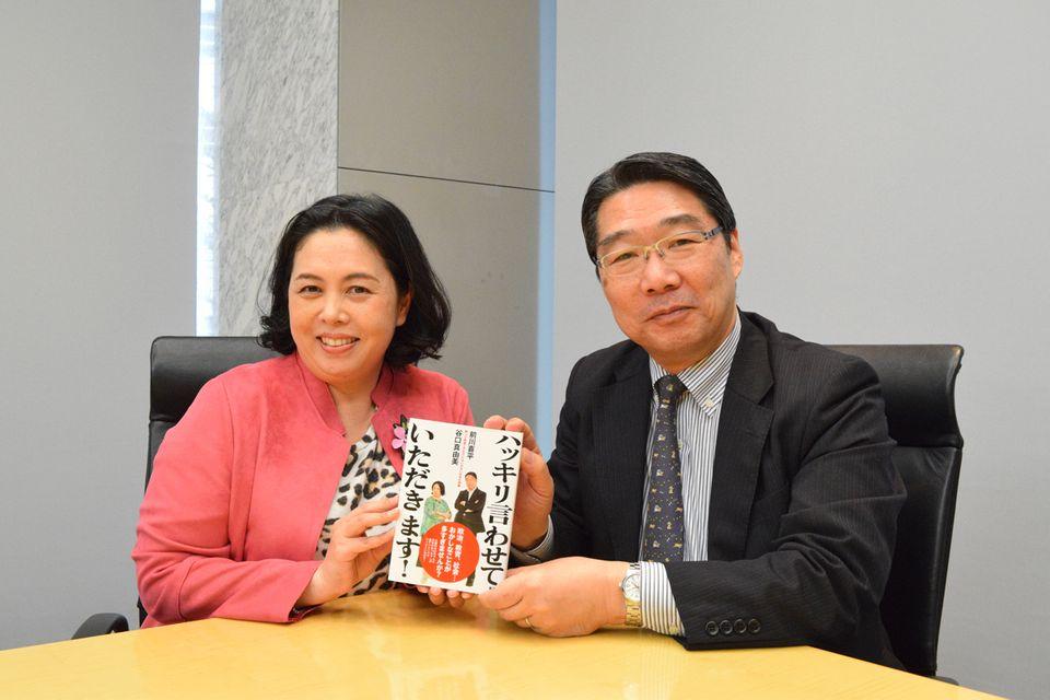 """人格攻击是""""绝对的NG""""!如何正确的批评? Kihei Maekawa x Mayumi Taniguchi(1)"""