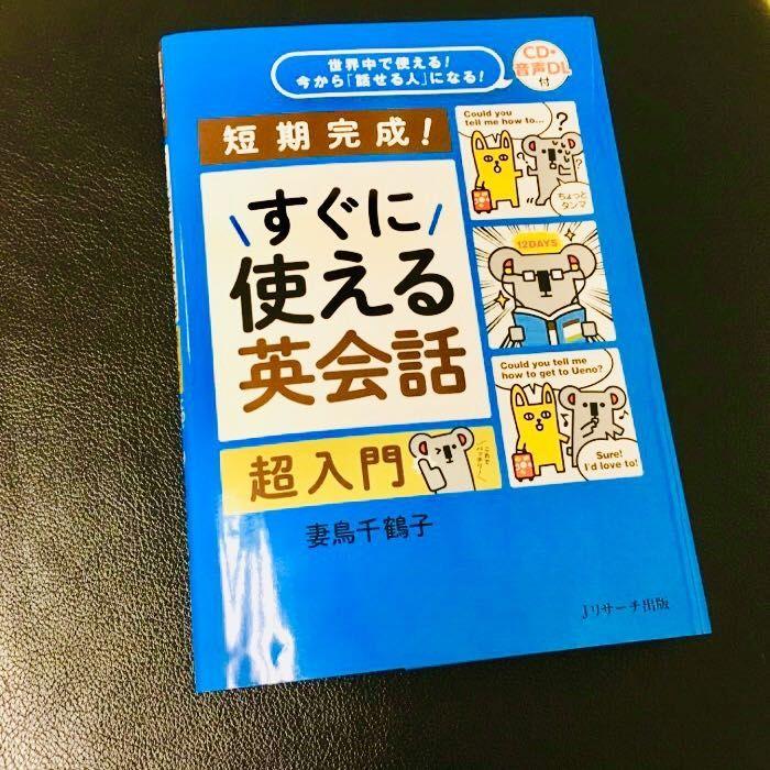 海外旅行に必須!「Please」を使わずに英語で「お願い」できますか?