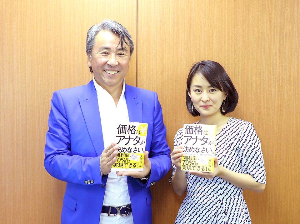 その道のエキスパートに聞いた、輸入ビジネス成功の秘訣【鬼頭あゆみの「本が好きっ!」】