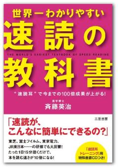 Bestseller's Interview 第15回 ...